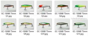 Воблер Grows Culture Ribai 75SP GC-1006B  75мм/ 8гр/ Заглубление: 0,5 - 1,5 м / цвет: Q13