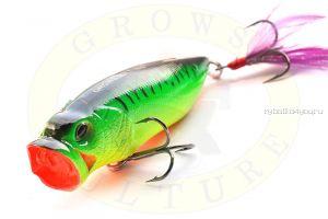 Воблер Grows Culture Поппер GC-1067B 80мм/ 12гр/ цвет:  Q2
