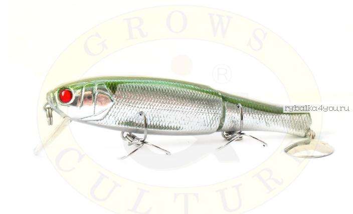Купить Воблер Grows Culture Spinner GC-1097 95мм/ 15гр/Заглубление: 0,8 - 2 м /цвет: Q2