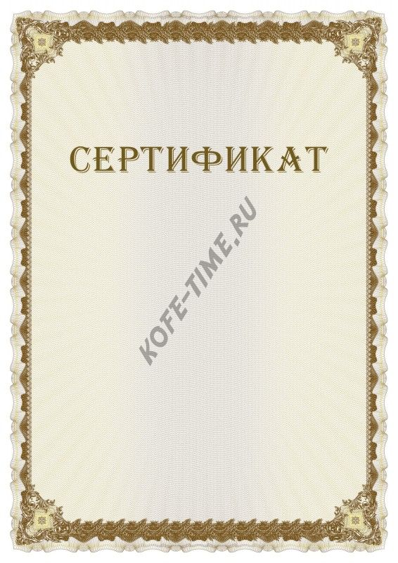 Сертификат на годовое обслуживание кофемашины (6 выездов)