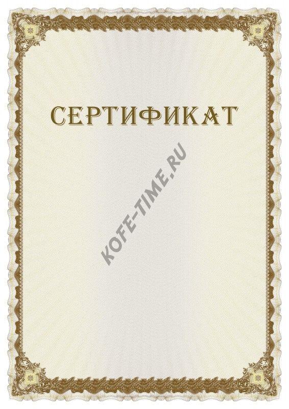 Сертификат на годовое обслуживание кофемашины (12 выездов)