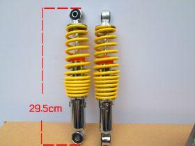 Амортизатор задний ля двухподвесов 29 см