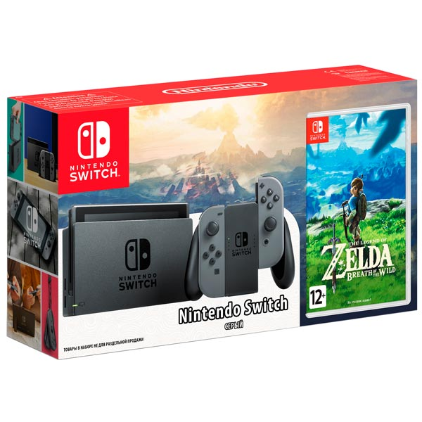 Игровая приставка Nintendo Switch Grey + игра The Legend of Zelda