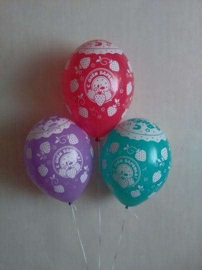 С Днем Варенья Клубничное Варенье латексные шары с гелием