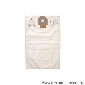 MIRKA Комплект флисовых мешков для пылеудаляющих устройств 1230 L 5 шт