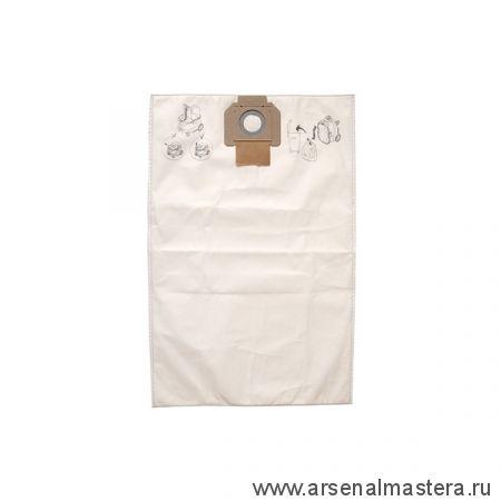 MIRKA Комплект флисовых мешков для пылеудаляющих устройств 1025 L  5 шт
