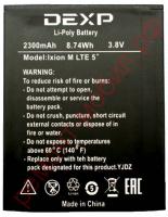 Аккумулятор для Dexp Ixion M