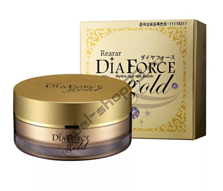 Rearar - Гидрогелевые патчи для кожи вокруг глаз с золотом