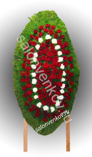 Элитный траурный венок из живых цветов №91, РАЗМЕР 100см,120см,140см,170см