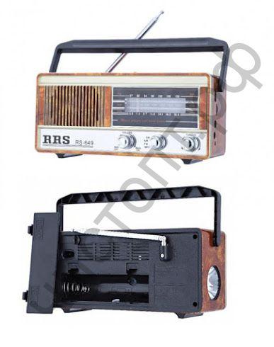 Радиоприёмник аккумул. RRS RS-649U (USB +SD, LED фонарь, 2*R20) 220в только для зарядки
