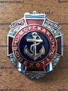 Знак Морская пехота
