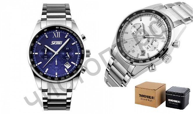 Часы наручные Skmei 9096 дата секундомер Высокое качество Водонепроницаемые !