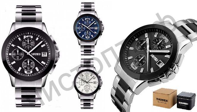 Часы наручные Skmei 9126 дата секундомер Высокое качество Водонепроницаемые !