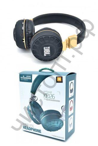 Bluetooth гарнитура стерео KD-26, MP3, FM, Control Talk большие