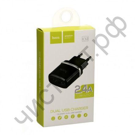 СЗУ HOCO C12 с 2 USB выходами 2400mA, пластик, цвет: чёрный