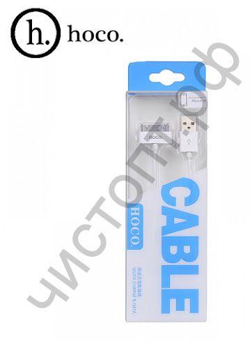 Кабель USB - Apple 30 pin HOCO UP301, 1.2м, круглый, 2.1A, силикон, цвет: белый