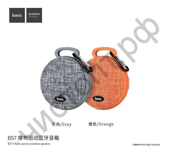 Колонка универс. HOCO, Mobu, BS7, пластик, Bluetooth, AUX, microSD, цвет: серый, в коробке