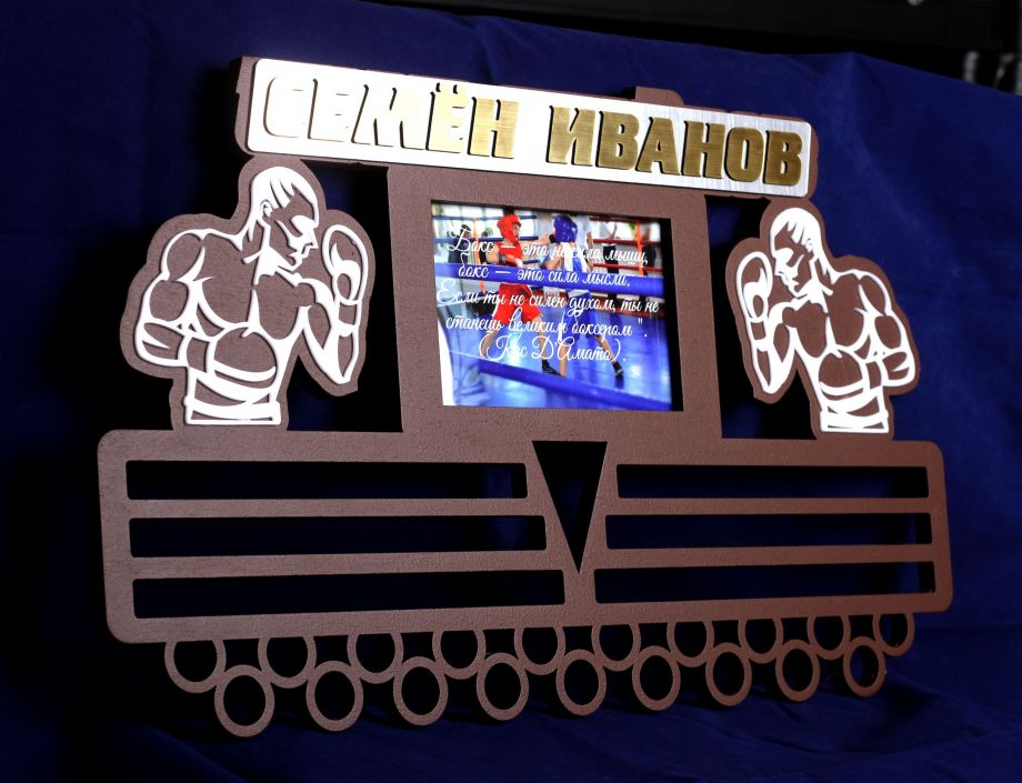 Медальница бокс на заказ
