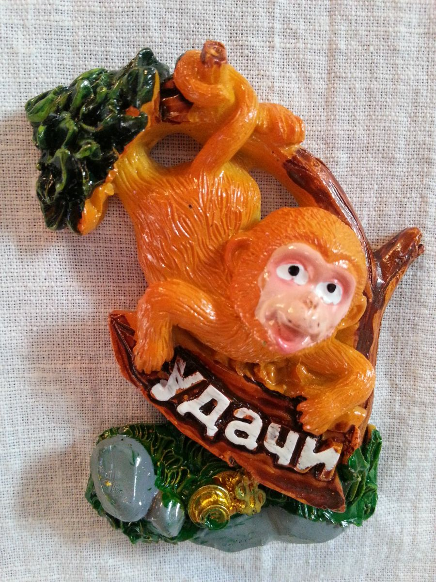 Магнит на холодильник обезьянка 008-2