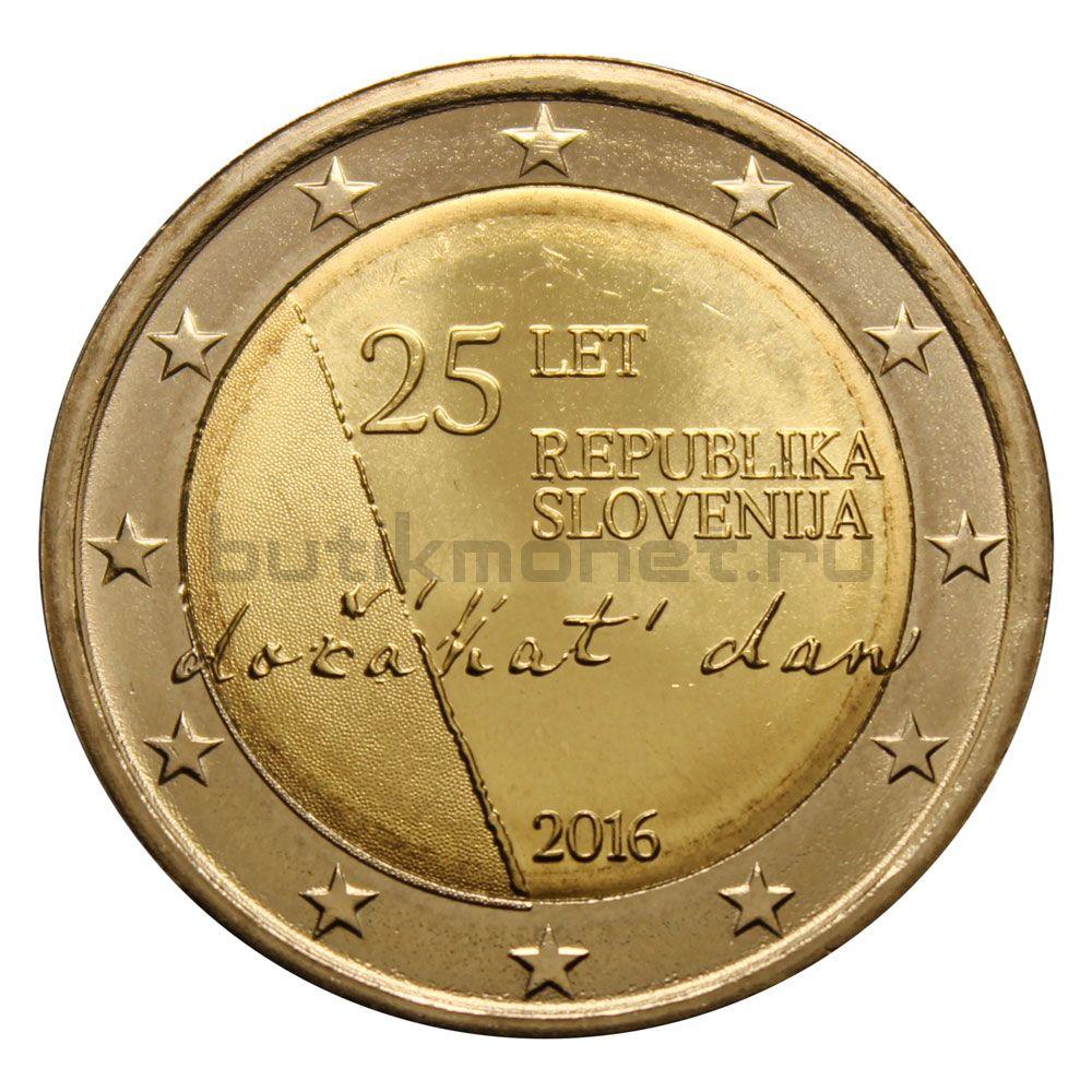 2 евро 2016 Словения 25 лет Независимости