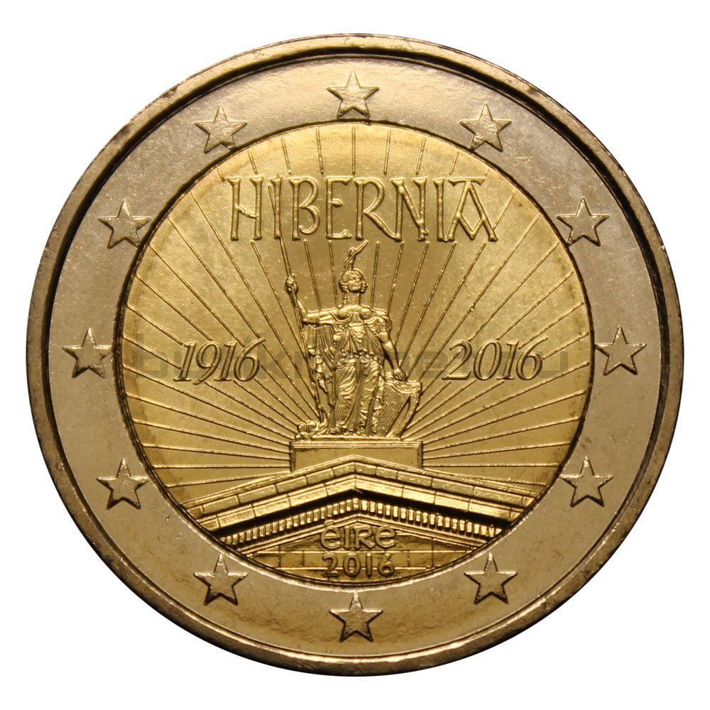 2 евро 2016 Ирландия 100 лет Пасхальному восстанию