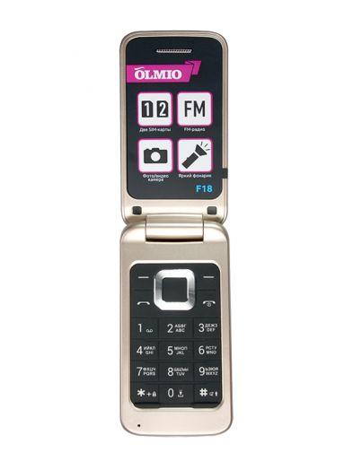 Мобильный телефон Olmio F18 (золотой)