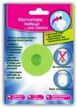 Магнитное кольцо антикальциевое для унитаза