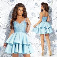 Голубое коктейльное платье с юбкой из неопрена