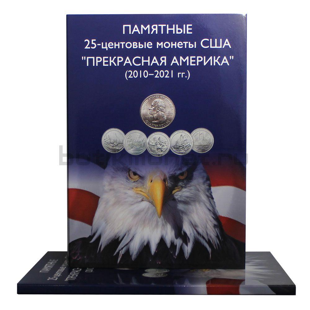 Капсульный альбом для монет США Прекрасная Америка