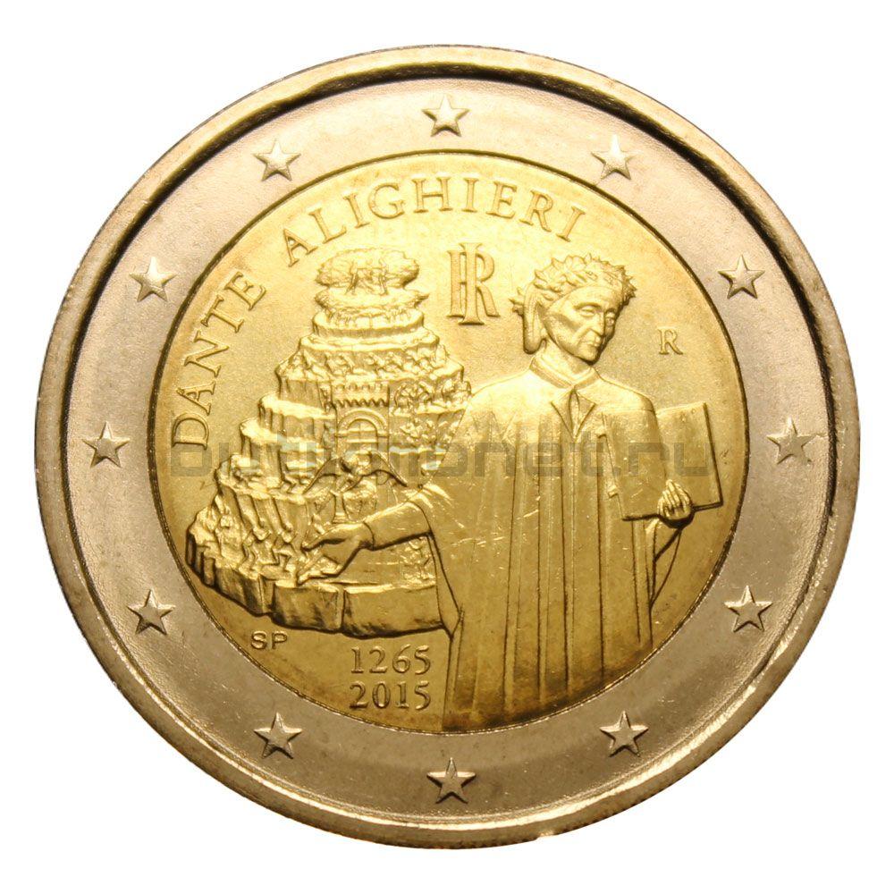 2 евро 2015 Италия 750 лет со дня рождения Данте Алигьери