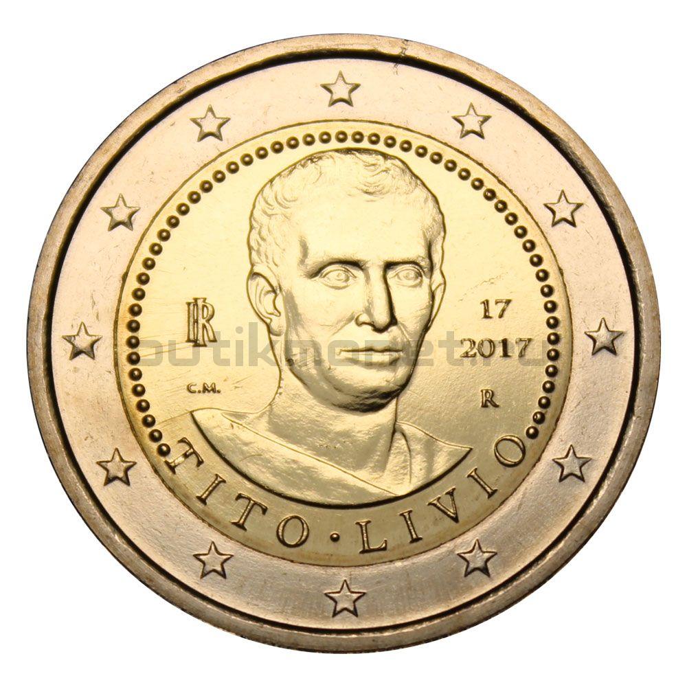 2 евро 2017 Италия 2000 лет со дня смерти Тита Ливия