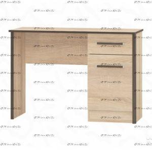 Стол туалетный Лирика (102х43х75)
