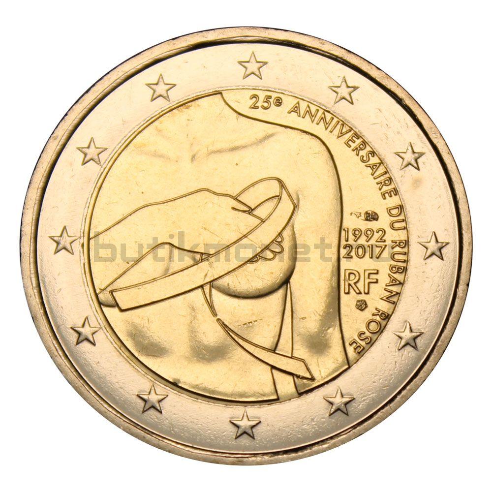 2 евро 2017 Франция 25 лет Розовой ленте