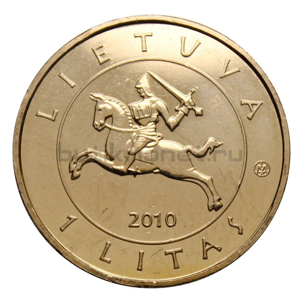 1 лит 2010 Литва 600 лет Грюнвальдской битве