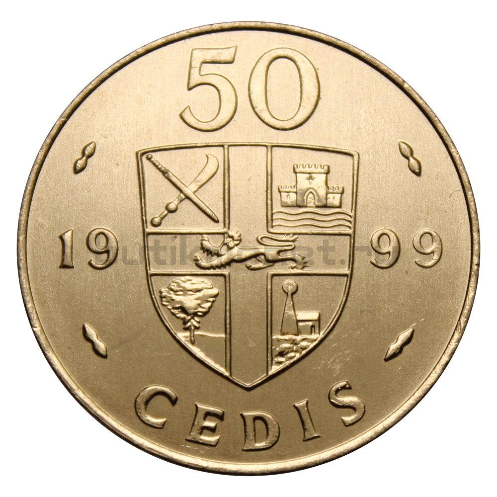 50 седи 1999 Гана