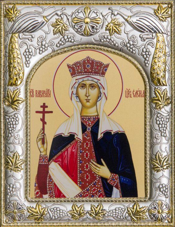 Икона именная Елена Равноапостольская (18*14 см, Италия)