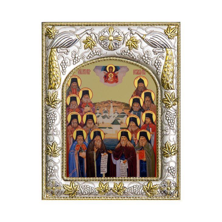 Серебряная икона Оптинские Старцы  (14*18см., гальванопластика, Россия-Италия)