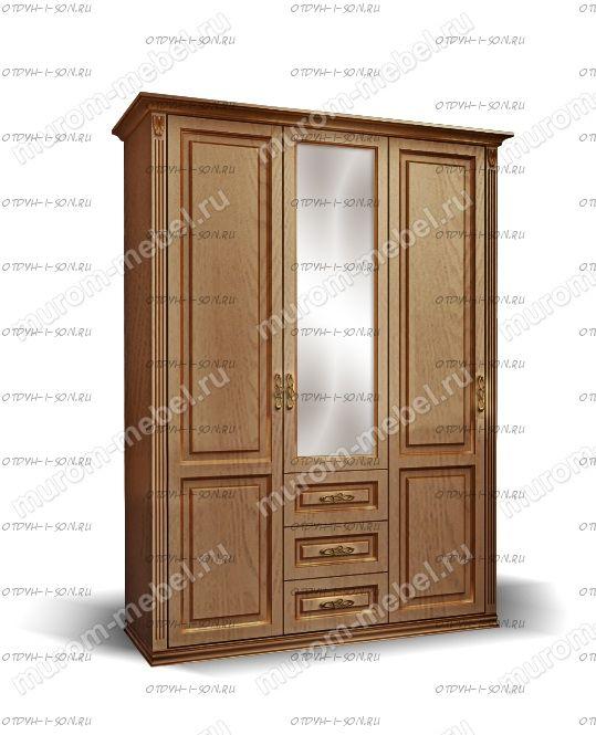 Шкаф 3-дверный Дарина