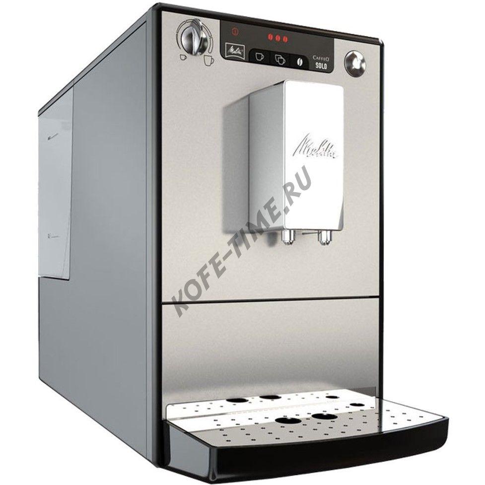 Кофемашина Melitta Caffeo Solo Silver-Black