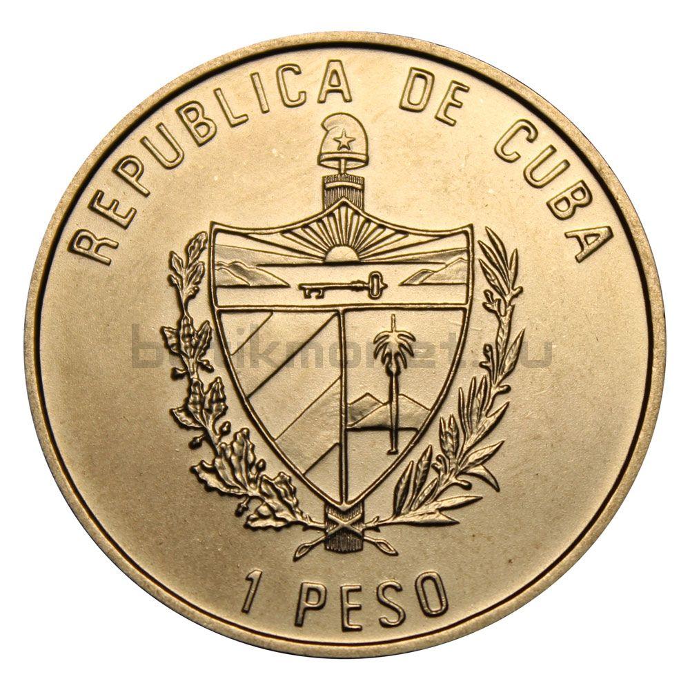 1 песо 2001 Куба Бабочка Авелланеда (Карибская фауна)