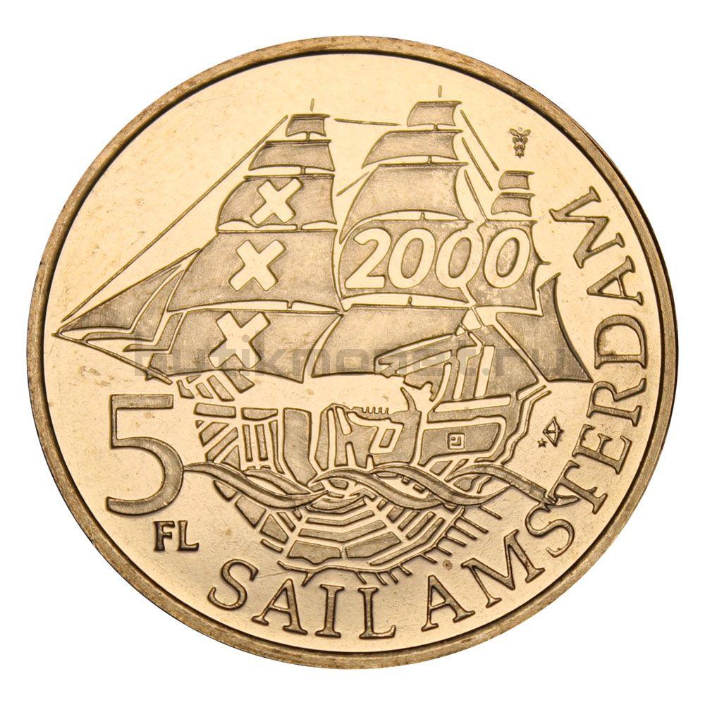 5 флоринов 2000 Нидерланды Клипер Стад Амстердам (Sail Amsterdam 2000)