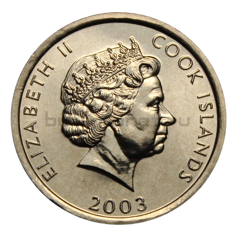 1 цент 2003 Острова Кука Легавая