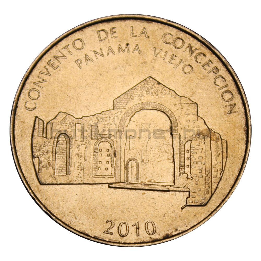 1/2 бальбоа 2010 Панама Монастырь Зачатия (Панама-Вьехо)