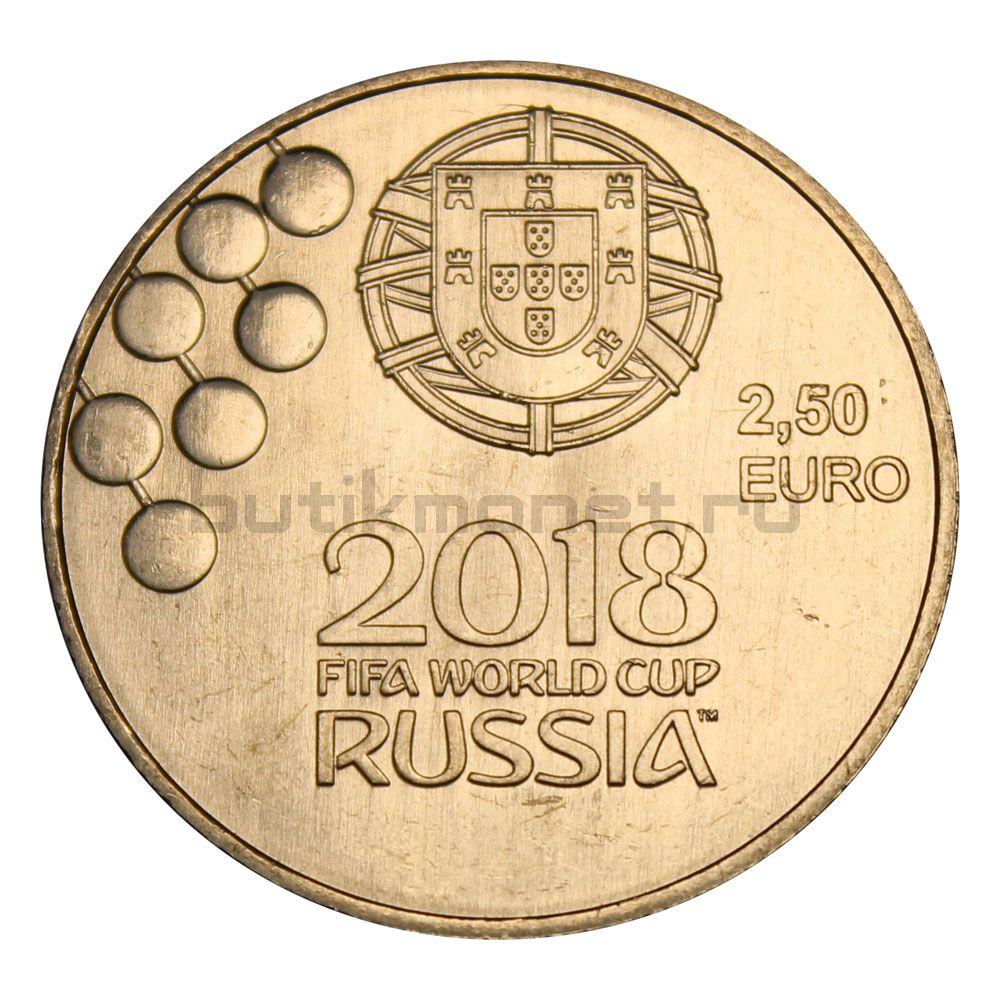 2 1/2 евро 2018 Португалия Чемпионат мира по футболу в России 2018