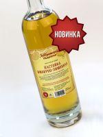 Набор трав и специй имбирно-лимонная (настойка)