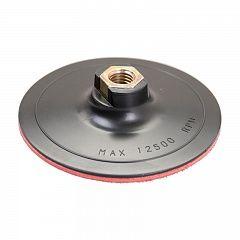 Smirdex Подложка Backing pads пластик D=115мм., (упаковка 1 шт.)