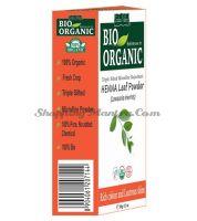 Натуральная хна для волос и мехенди Индус Веллей | Indus Valley Bio Organic Henna Leaf Powder