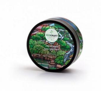 """Маска для волос для увлажнения и восстановления волос """"Japanese tea garden"""" Японский чайный сад 150 мл"""