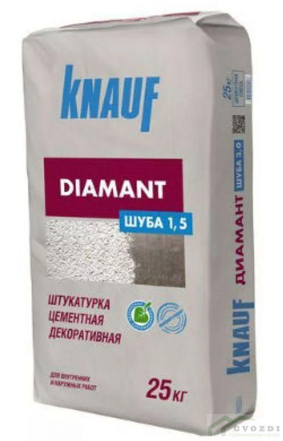Штукатурка Knauf DIAMANT,декоративная гипсовая штукатурка для стен, фасада, Диамант Шуба 1,5 мм (25 кг)