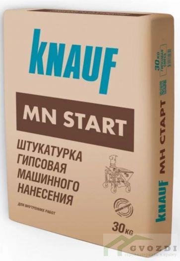 Штукатурка Knauf MN START,  гипсовая штукатурка МН Старт для стен и потолков машинного нанесения (30 кг)